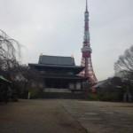 会場の増上寺と東京タワー